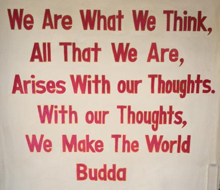 Wisdom in Tulum
